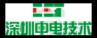 深圳中電技術