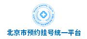 保利威-医疗行业-?#26412;?#24066;预约挂号统一平台
