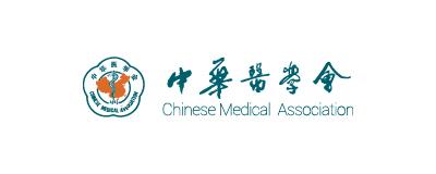 保利威客戶-中華醫學網