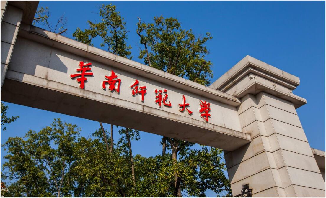 保利威-客戶案例-華南師范大學