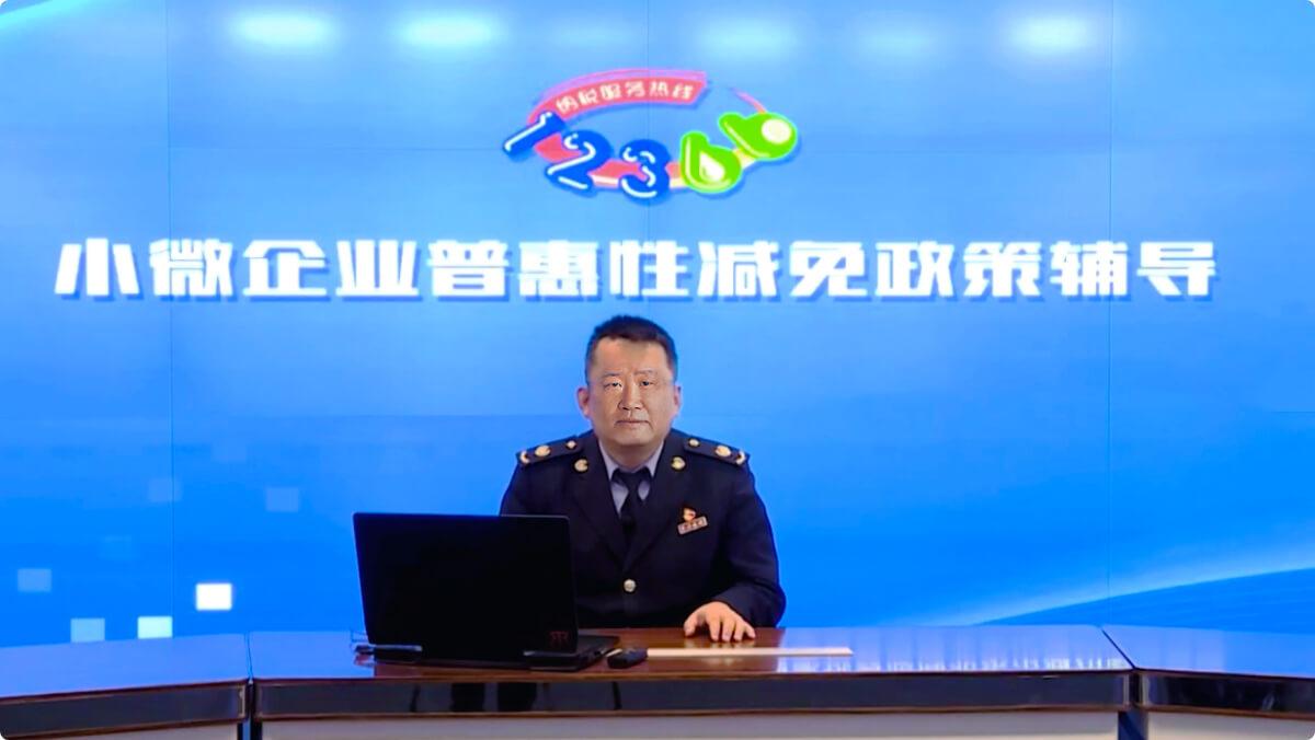 北京朝陽稅務局